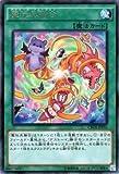 遊戯王 CROS-JP056-R 《魔玩具融合》 Rare