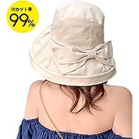T WILKER UVカット 帽子 レディース uv防晒帽 熱中症予防 日よけ ハット 取り外すあご紐 自転車 折りたたみ 持ち運び つば広 リボン付き 調節テープ 吸汗通気 紫外線対策 プレゼント (ベージュ)