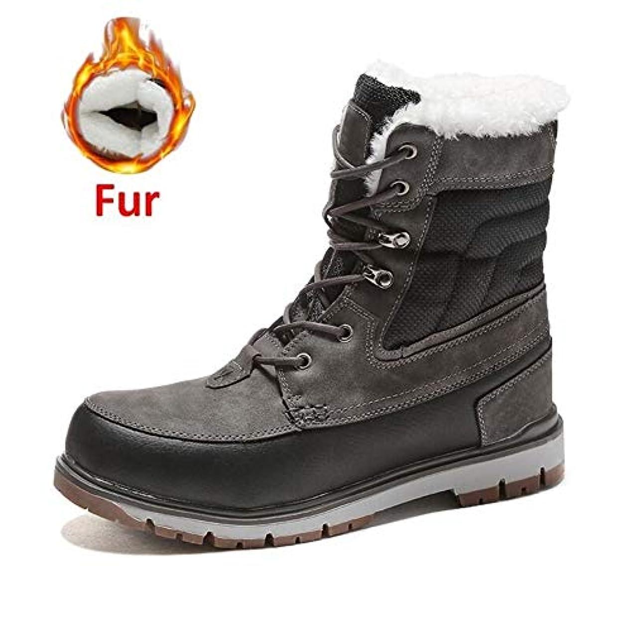 懺悔わざわざ罰する雪のブーツ冬のメンズマイクロファイバーのクラシックレースアップカジュアルプラスベルベットスニーカー品質、快適な暖かいのアンクルブーツ (色 : グレー, サイズ : 27.5 CM)