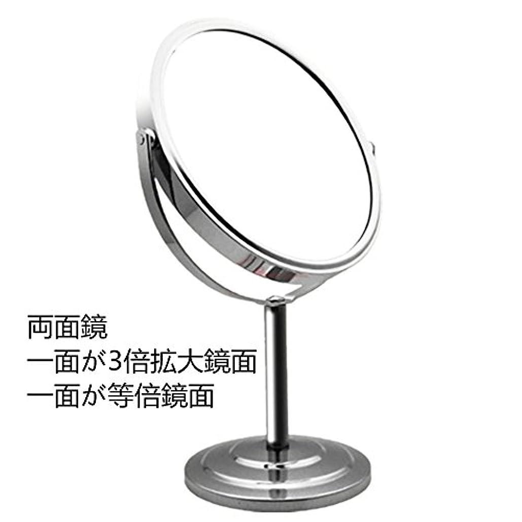 ハッチ型古いRAAKIMO 化粧鏡 卓上 ミラー 3倍拡大鏡+等倍鏡 スタンド 360度回転 銀色 メイク化粧道具 (鏡面20cm)