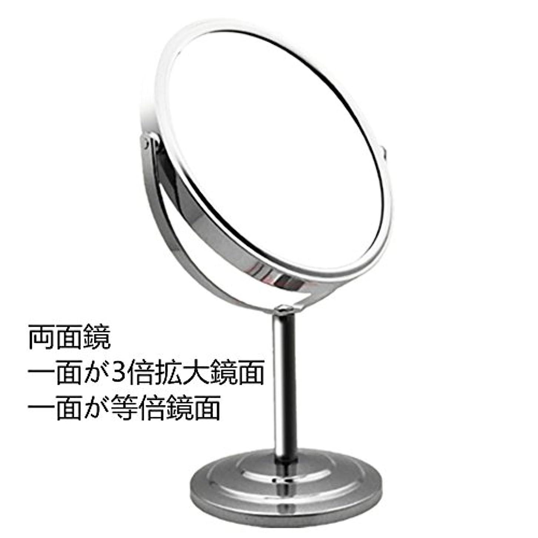 突破口象見てRAAKIMO 化粧鏡 卓上 ミラー 3倍拡大鏡+等倍鏡 スタンド 360度回転 銀色 メイク化粧道具 (鏡面20cm)