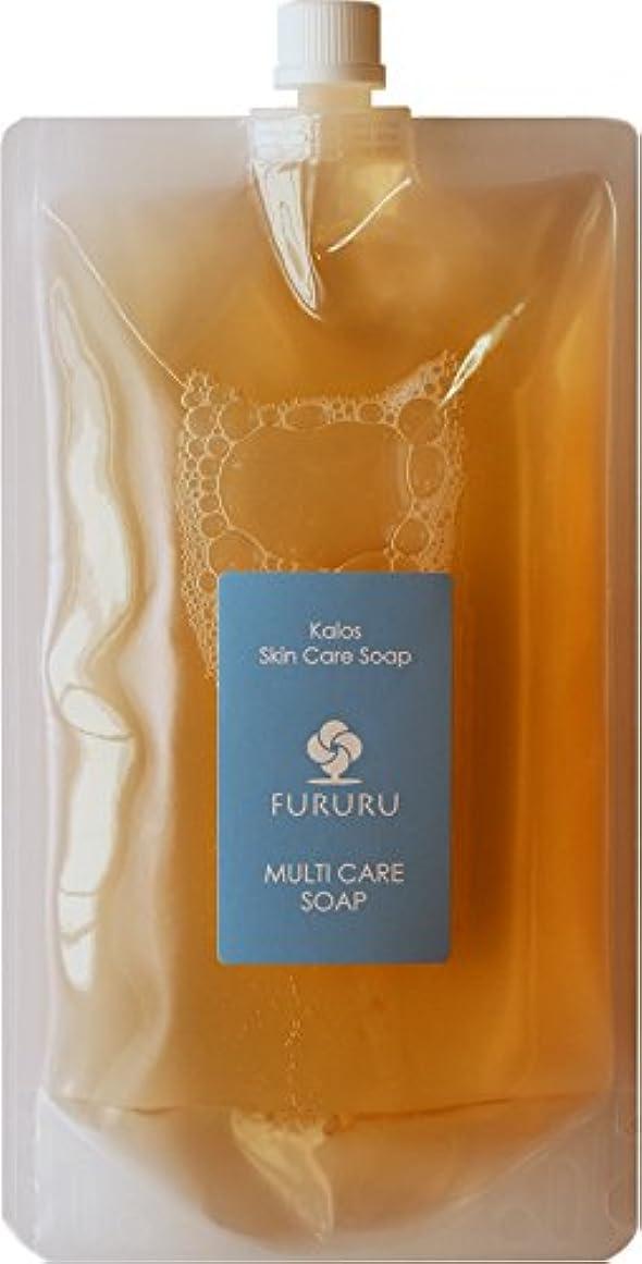 優雅なハンカチ段落FURURU ボタニカル シャンプー 詰替え用(500ml)