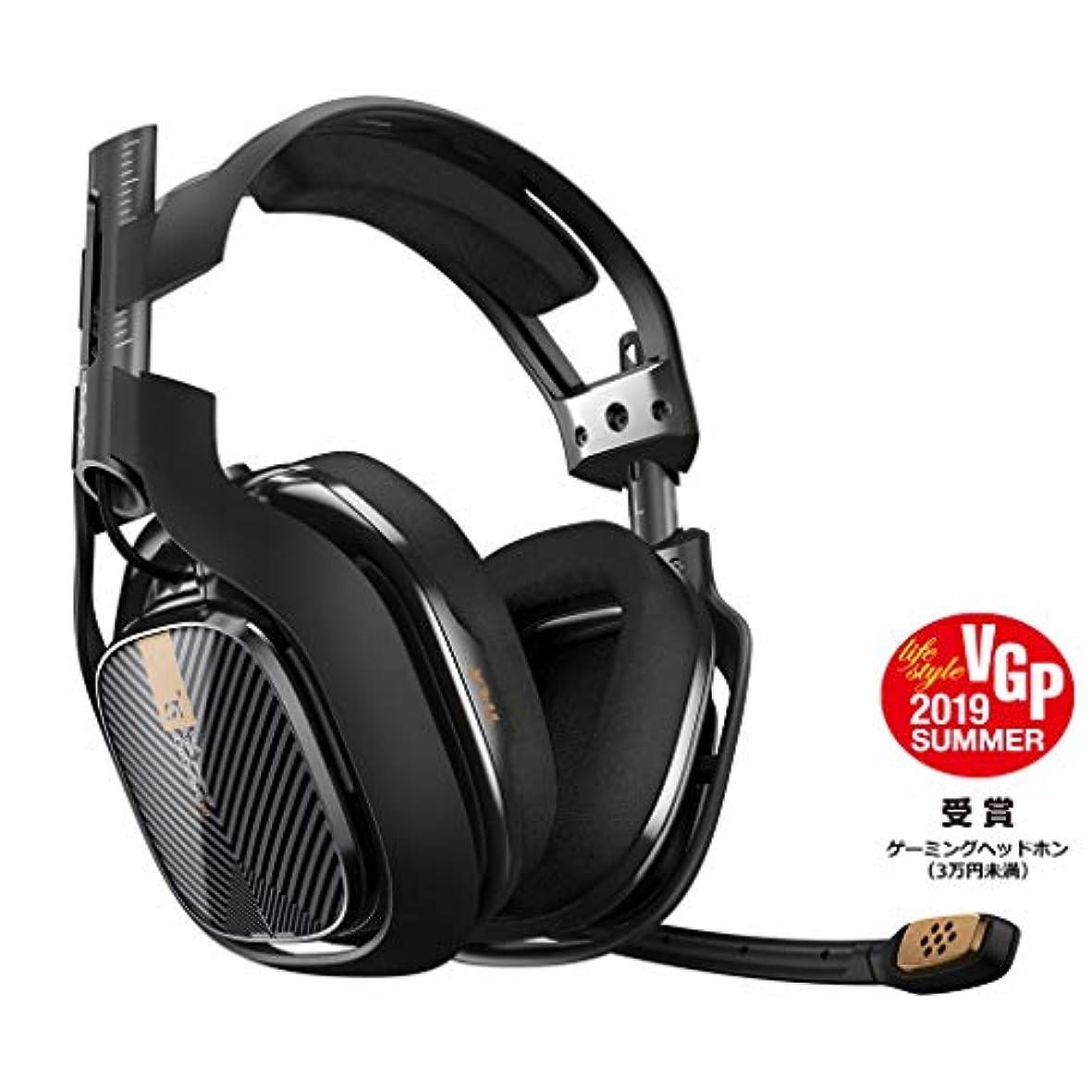 ゾーン習熟度手配するAstro ゲーミングヘッドセット PS4 対応 A40TR-PCBK ブラック ヘッドセット 有線 Dolby  7.1ch 3.5mm usb A40 TR PS4/PC/Xbox/Switch/スマホ 国内正規品 2年間メーカー保証