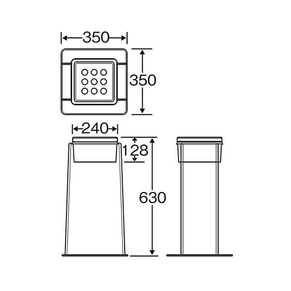 山崎産業 スモーキング YSG-240の紹介画像2