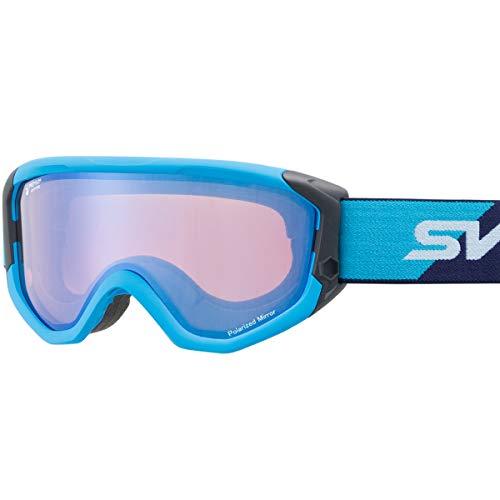 【国産ブランド】SWANS(スワンズ) スキー スノーボード ゴーグル くもり止め プレミアムアンチフォグ搭載 ミラー 偏光 スキー スノーボード 634-MPDH-PAF NBL