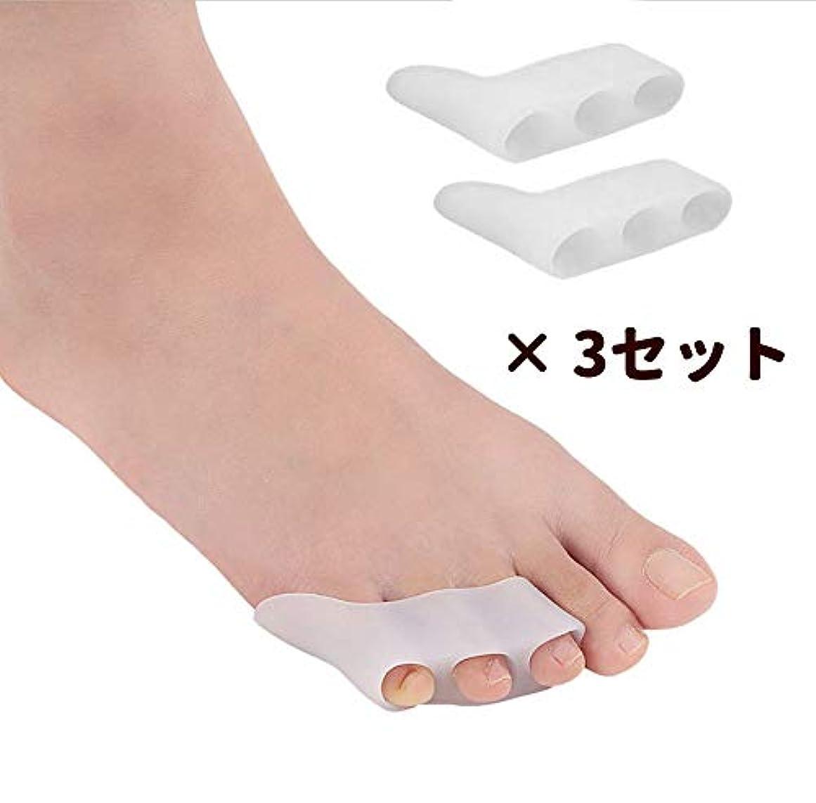 Lumiele 足指セパレーター内反小趾 足指 サポーター 柔らかシリコン 3セット 6個入り