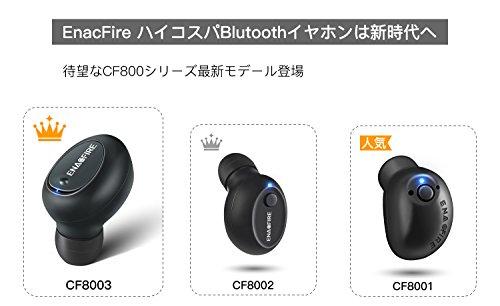 EnacFire CF8003 Bluetooth イヤホン V4.1 超軽量 ブルートゥース イヤホン 片耳 Bluetooth ヘッドセット 収納ケース付 マグネットUSB充電器2個 日本語マニュアル付 技適認証済 黒