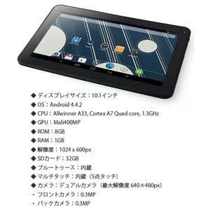 10.1インチ タブレット PC Android 4.4.2 Quad core 1.3GHz クアッドコア ROM:8GB RAM:1GB Bluetooth SDカード32GB タッチスクリーン