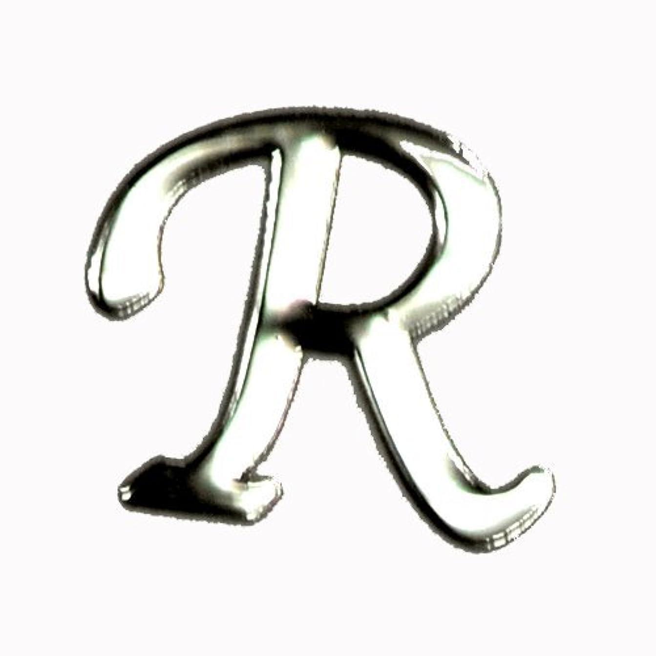 日常的に広範囲に近代化アルファベット 薄型メタルパーツ 20枚 /片面仕上げ イニシャルパーツ SILVER (R / 5x6mm)