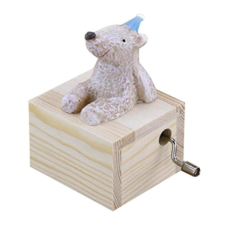 ミニハンドクランクミュージックボックス動物のオルゴールの高さ約3.1インチ(クマ)