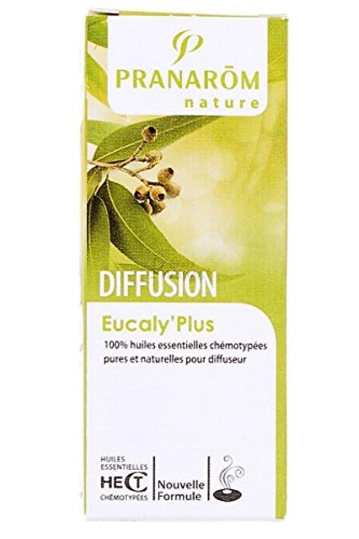 むしろ空港予防接種するプラナロムインターナショナル社/デフューザー用精油ブレンド/Eucaly'plus 30ml