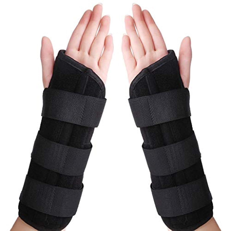 流暢人形予測する手首骨折固定、調節可能な通気性捻挫前腕手首副木スポーツ保護ツール用高齢者入院患者アーム副木,1pair,L