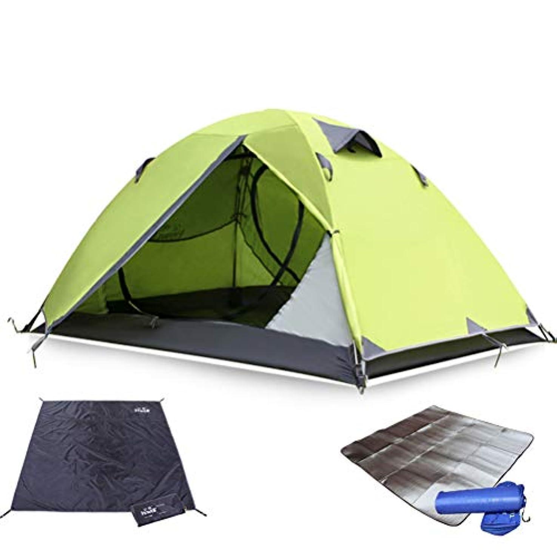 ポータル結論飾る2人用キャンプテント防水ビーチテントUVサンシェルター、子供と大人のための軽量ポータブル二重層屋外カバナテント、2ドア、グリーン,B