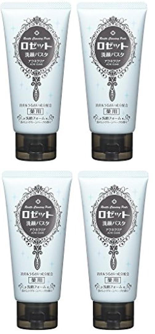 天の属性勇者【まとめ買い】ロゼット 洗顔パスタ アクネクリア 120g (医薬部外品)×4個
