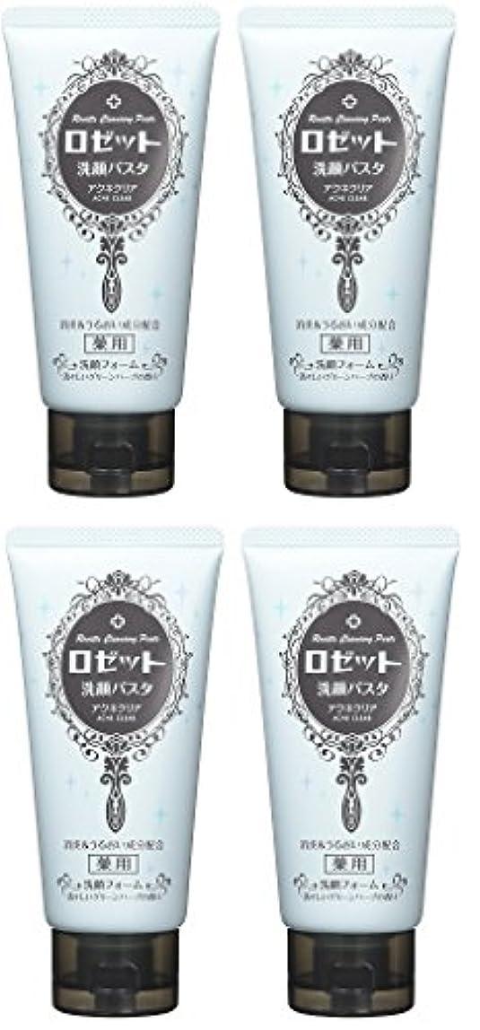 遠足カジュアルエトナ山【まとめ買い】ロゼット 洗顔パスタ アクネクリア 120g (医薬部外品)×4個