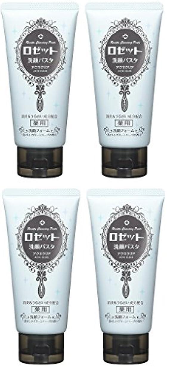 プーノお酒気を散らす【まとめ買い】ロゼット 洗顔パスタ アクネクリア 120g (医薬部外品)×4個