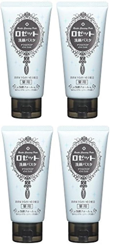 汚す人質フォルダ【まとめ買い】ロゼット 洗顔パスタ アクネクリア 120g (医薬部外品)×4個