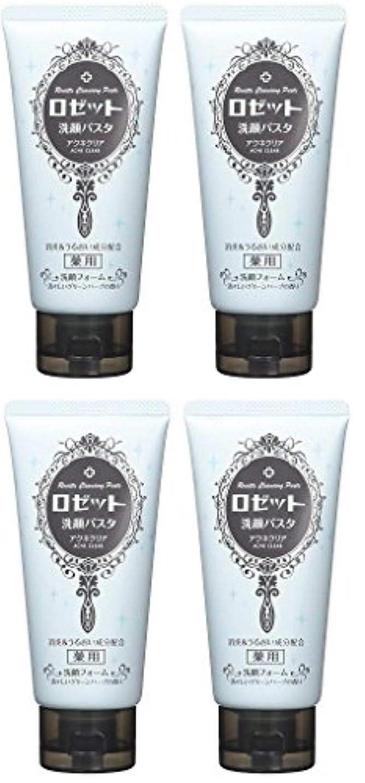 幸運なくすることになっている【まとめ買い】ロゼット 洗顔パスタ アクネクリア 120g (医薬部外品)×4個