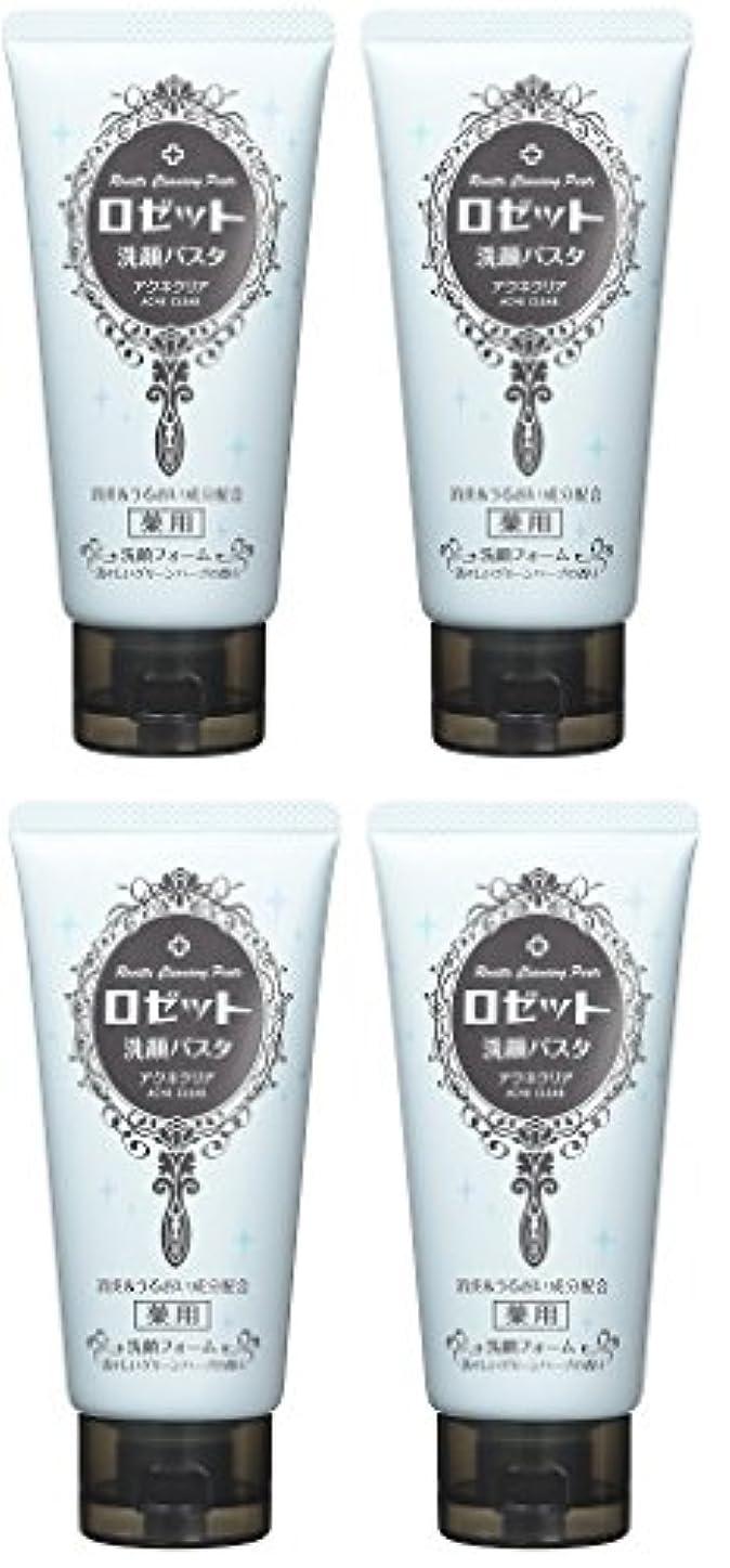アデレードドアパキスタン人【まとめ買い】ロゼット 洗顔パスタ アクネクリア 120g (医薬部外品)×4個