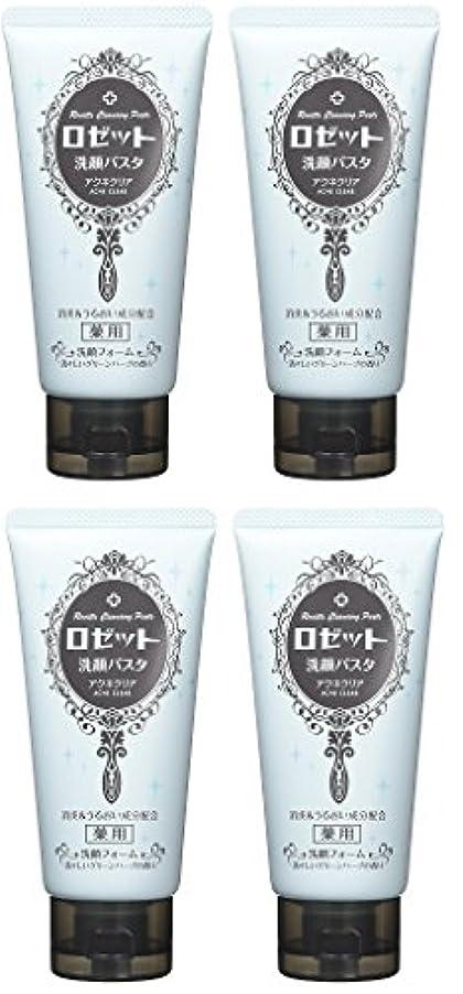 所属褒賞コミット【まとめ買い】ロゼット 洗顔パスタ アクネクリア 120g (医薬部外品)×4個