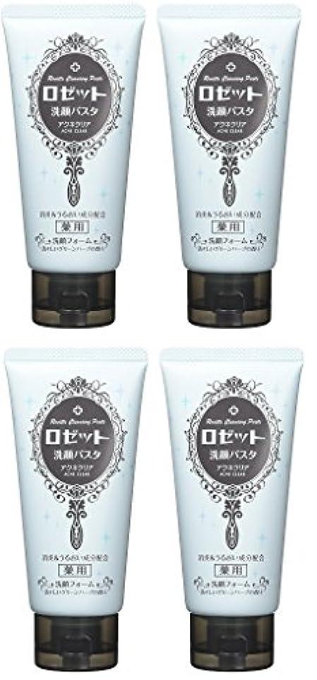 考案するアプローチダッシュ【まとめ買い】ロゼット 洗顔パスタ アクネクリア 120g (医薬部外品)×4個