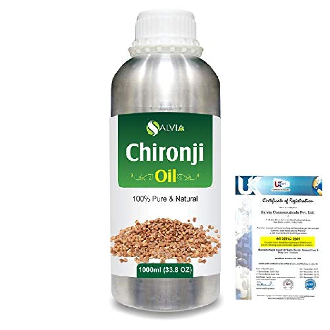 潮フラフープ意義Chironji (Buchanania lanzan)100% Natural Pure Carrier Oil 1000ml/33.8fl.oz.
