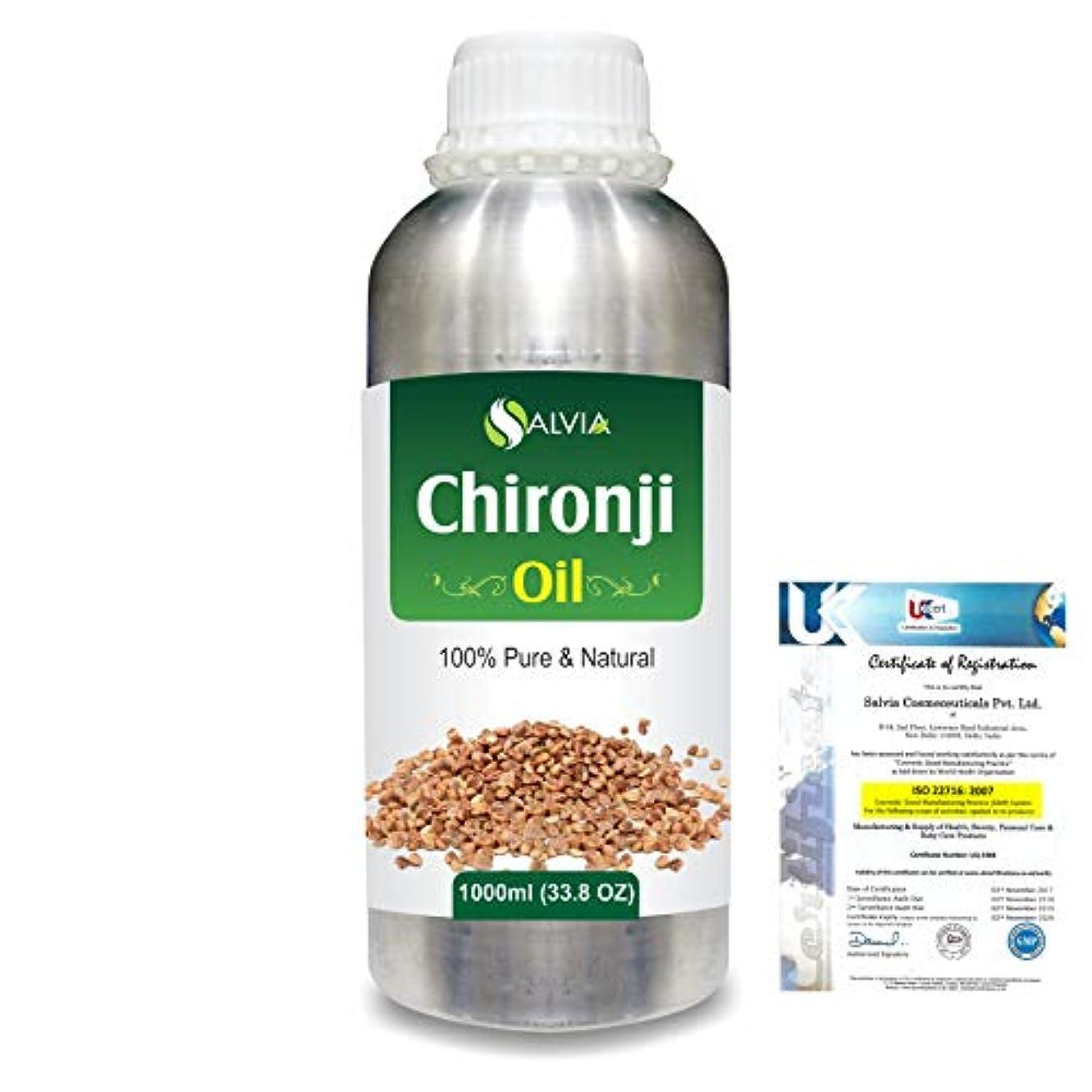 逃げる左施設Chironji (Buchanania lanzan)100% Natural Pure Carrier Oil 1000ml/33.8fl.oz.