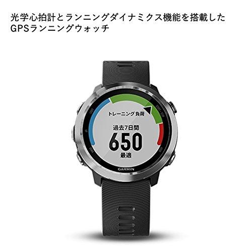 be33ea3953 GARMIN(ガーミン) ForeAthlete 645 Black GPSランニングウォッチ 活動量計【日本正規品】
