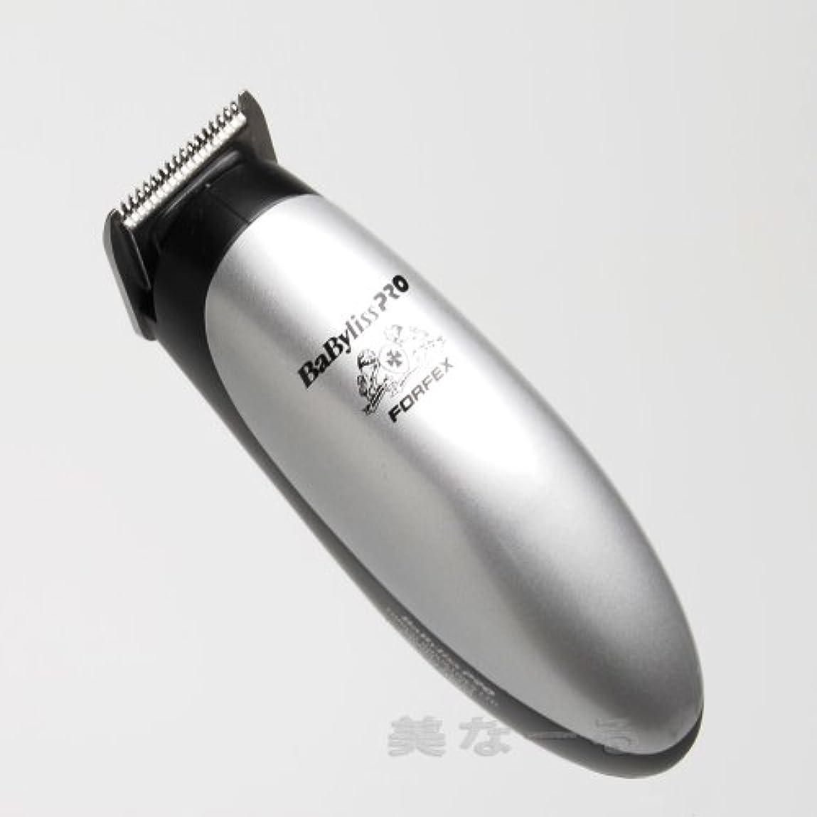 冷凍庫気楽な経歴ベビリス パームプロトリマー FX44J