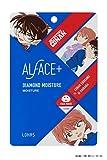 ALFACE(オルフェス) 【コナン&灰原】ダイヤモンドモイスチャー フェイスパック 22mL×1枚