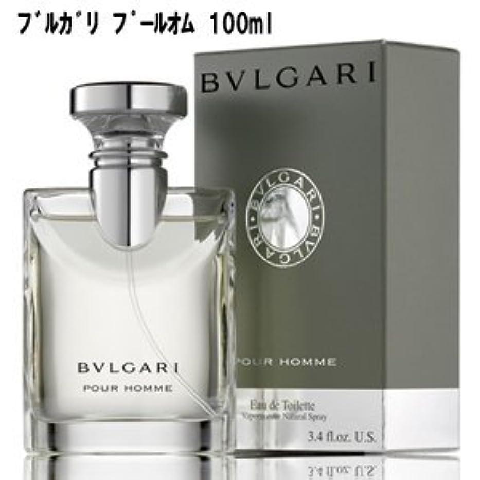 フレア契約した粗い【ブルガリ香水】ブルガリプールオムEDTSP100ml【並行輸入品】