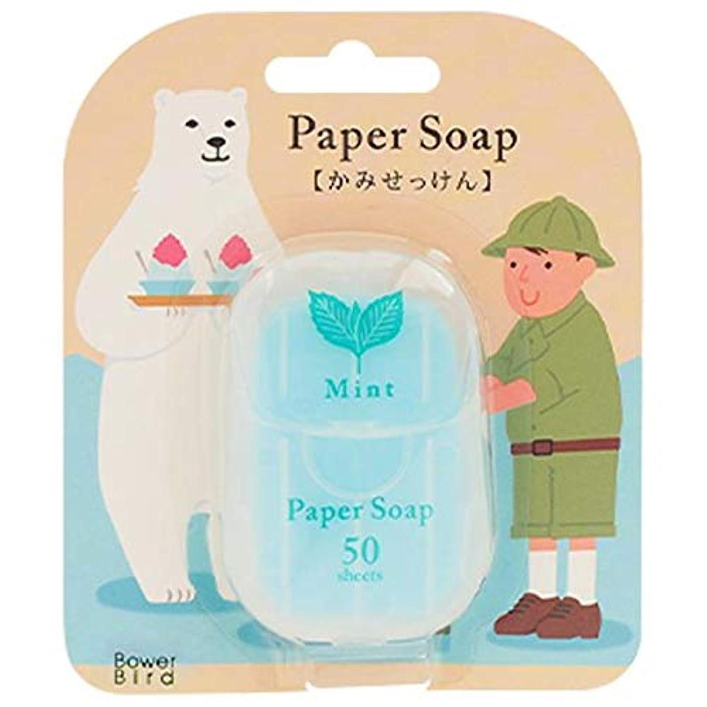 小さな四分円エキゾチックチャーリー ペーパーソープ ミント 50枚