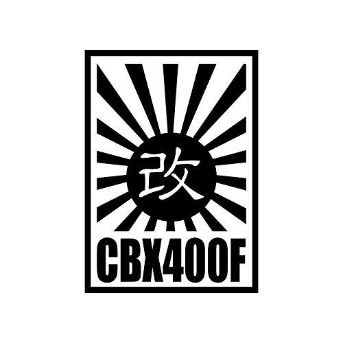CBX400F 日章 改 カッティング ステッカー ブラック 黒