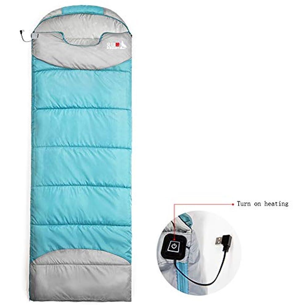 ブレーク関係ない条約寝袋、ポータブルシングルスリープバッグ軽量防水暖かい睡眠袋封筒快適な睡眠パッドの男性女性キャンプハイキング,lightgreen