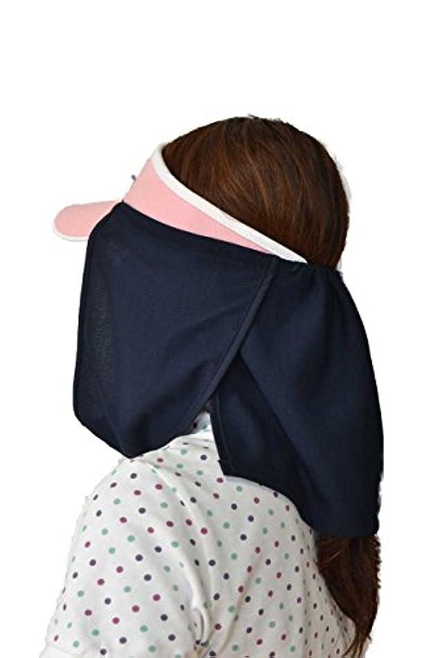芸術的優しい大声でUVカット帽子カバー?スズシーノ?(紺色)紫外線対策や熱射病、熱中症対策に最適【特許取得済】