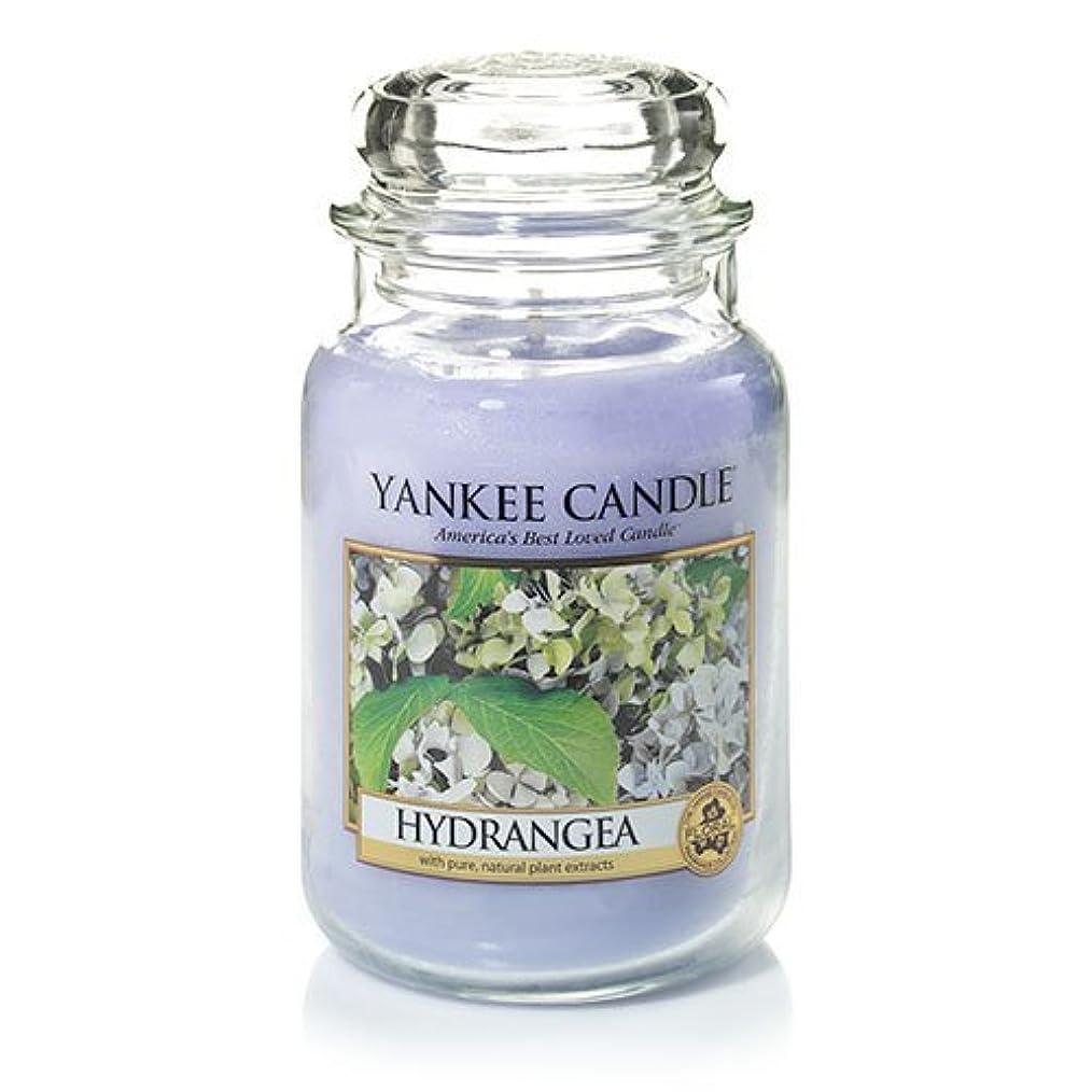 ベット伸ばす自発的Yankee Candle Hydrangea Large Jar Candle、新鮮な香り