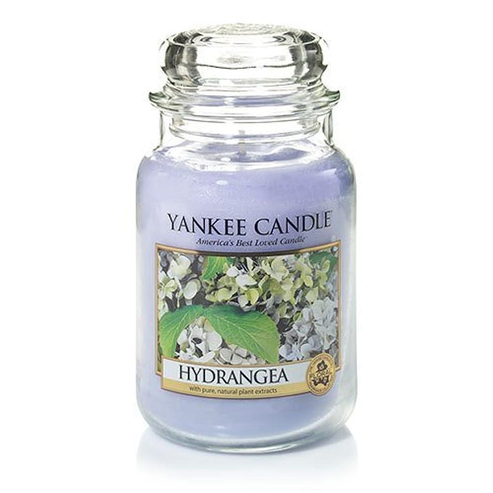 してはいけない補足ローラーYankee Candle Hydrangea Large Jar Candle、新鮮な香り