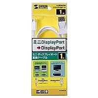サンワサプライ ミニ-DisplayPort変換ケーブル 1m KC-DPM1W 【人気 おすすめ 通販パーク ギフト プレゼント】