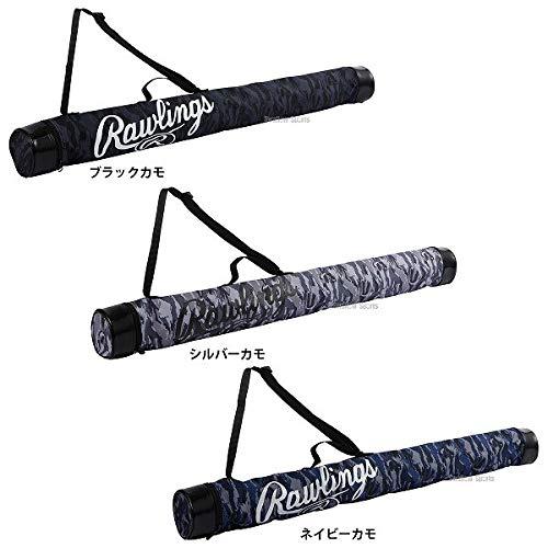 ローリングス(Rawlings) バットケース EBC8F02