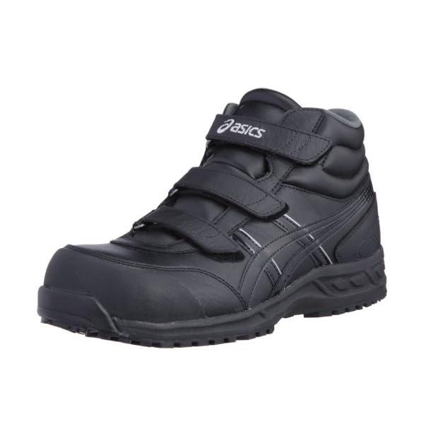 [アシックス] 安全靴 ウィンジョブ 53S F...の商品画像