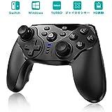 [最新2019]SHINEZONE Nintendo Switch無線コントローラー HD振動 連射機能 ジャイロセンサー機能搭載 Bluetooth接続 任天堂 スイッチ コントローラー(ブラック)