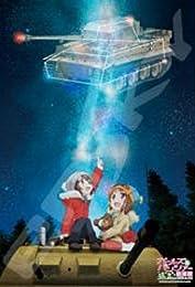 1000Tピース ジグソーパズル ガールズ&パンツァー劇場版 姉妹の一等星(51x73.5cm)