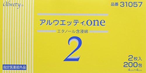 オオサキメディカル アルウエッティone2 2枚入(200包)