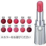 ジルスチュアート リップブロッサム ベルベット 選べる10色 -JILLSTUART- 03