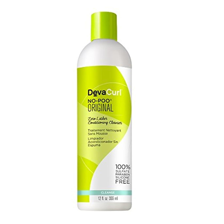 方法論気晴らし量DevaCurl - いいえうんちオリジナル洗剤 - 12ポンド