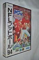 NFLフットボール94 MD 【メガドライブ】