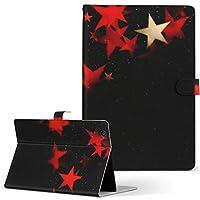 Qua tab 01 au kyocera 京セラ キュア タブ 01au タブレット 手帳型 タブレットケース タブレットカバー カバー レザー ケース 手帳タイプ フリップ ダイアリー 二つ折り クール 黒 ブラック レッド 赤 星 スター 01au-008722-tb
