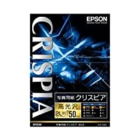 エプソン(EPSON) 写真用紙クリスピア〔高光沢〕 (2L判/50枚) K2L50SCKR