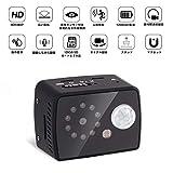 Safucoo 小型カメラ 1080P高画質 超小型 ミニカメラ 隠し 防犯監視カメラ 長時間録画 1200mAh内蔵バッテリー 128GBまで対応 ループ録画 人体感知 自動的な赤外線暗視 スパイカメラ USB充電 日本語取扱