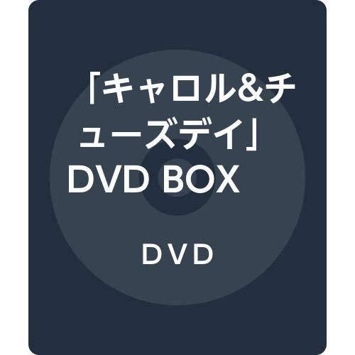 「キャロル&チューズデイ」DVD BOX Vol.1
